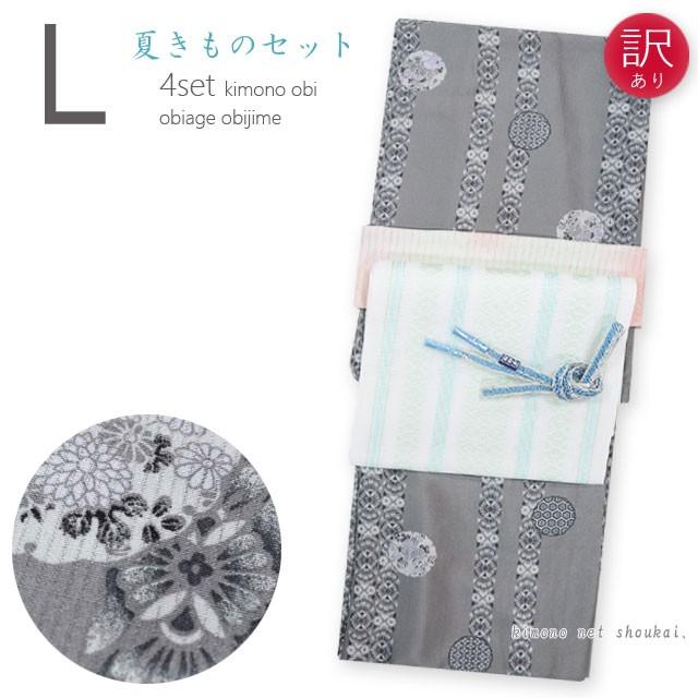 夏着物4点セット【(Sサイズ)絽 スカイブルー 空色...