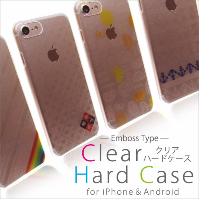 スマホ ケース カバー ハード iPhoneSE Xperia Ga...