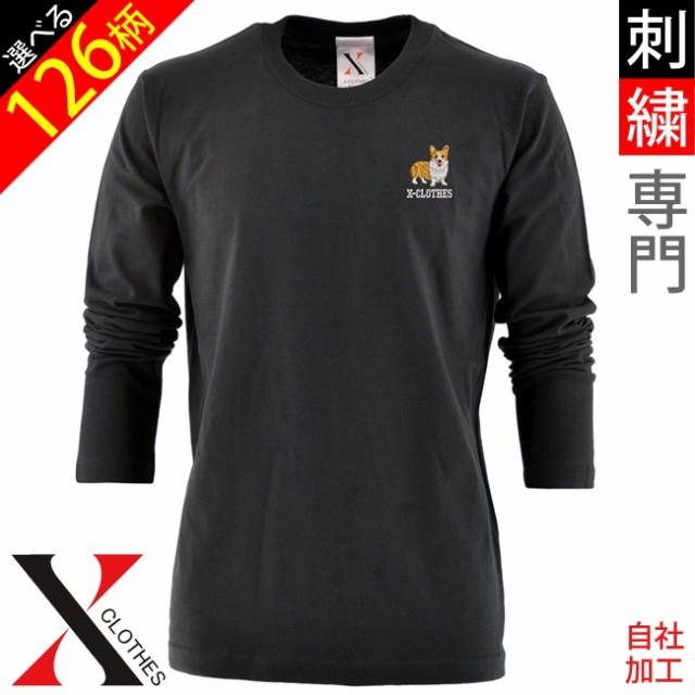 tシャツ リアル刺繍 プレゼント 5.6oz オリジナル...