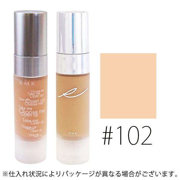 RMK ジェルクリーミィファンデーション【#102】 S...