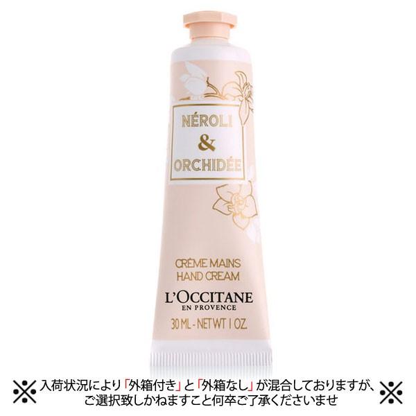 ロクシタン オーキデ プレミアムハンドクリーム 3...