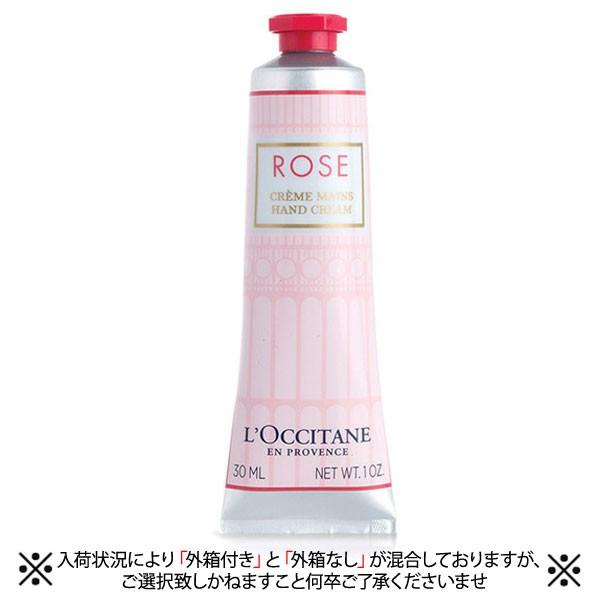 ロクシタン ローズ ハンドクリーム 30ml【W_40】...
