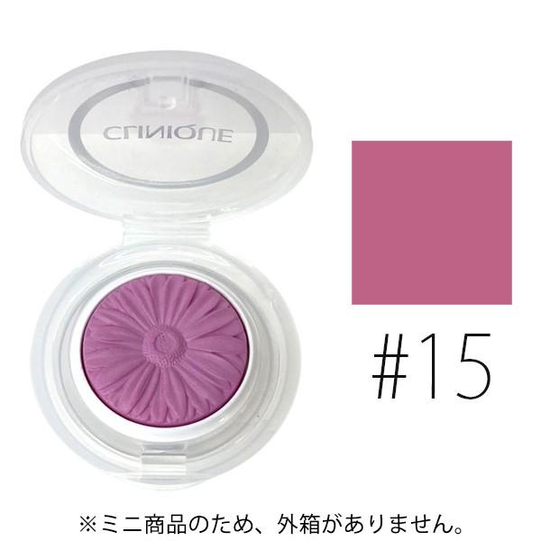 クリニーク チーク ポップ【#15】 #パンジー ポッ...