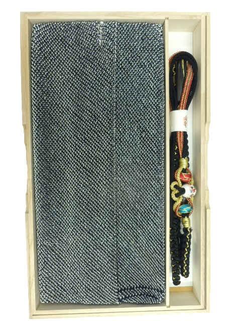 振袖 振袖用 総絞り 正絹 帯締め 帯揚げ セット ...