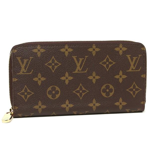 ルイヴィトン 財布 長財布 レディース LOUIS VUITTON M41896 ブラウン レッド