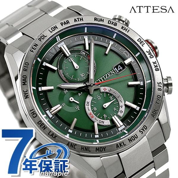 シチズン アテッサ アクトライン エコドライブ電波 チタン 電波ソーラー メンズ 腕時計 AT8181-63W CITIZEN