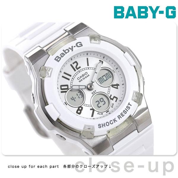 【あす着】カシオ Baby-G 腕時計 ベビーG ホワイト BGA-110-7BDR