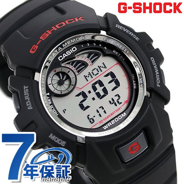 【あす着】カシオ G-SHOCK 腕時計 G-ショック G-2...