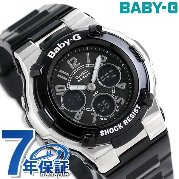 【あす着】カシオ Baby-G 腕時計 ベビーG アナデ...