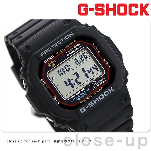 【あす着】G-SHOCK 電波ソーラー腕時計 メンズ 56...