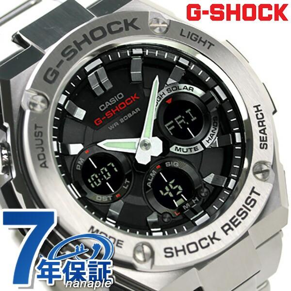 【あす着】G-SHOCK Gスチール メンズ 腕時計 GST-...