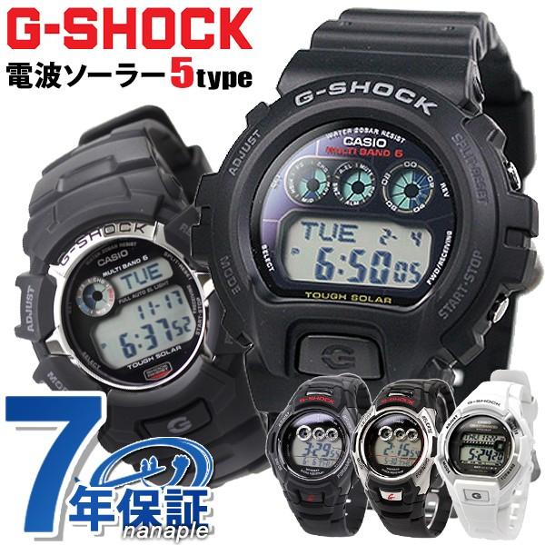 【あす着】G-SHOCK 電波 ソーラー メンズ 腕時計 ...