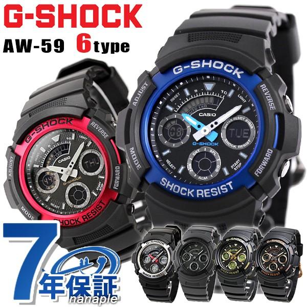 【あす着】G-SHOCK アナデジ AW-59 メンズ 腕時計...