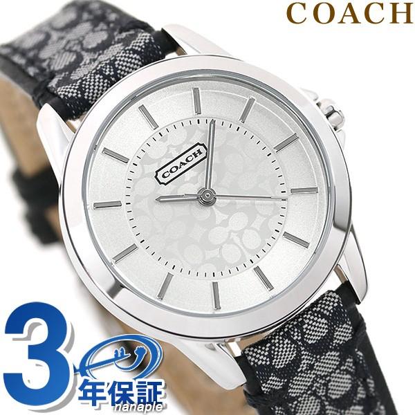 【あす着】コーチ レディース 腕時計 クラシック ...