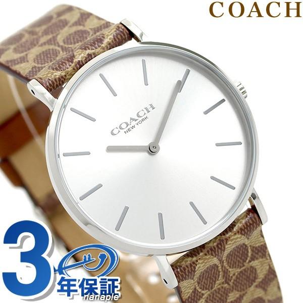 【あす着】コーチ COACH 腕時計 レディース 36mm ...