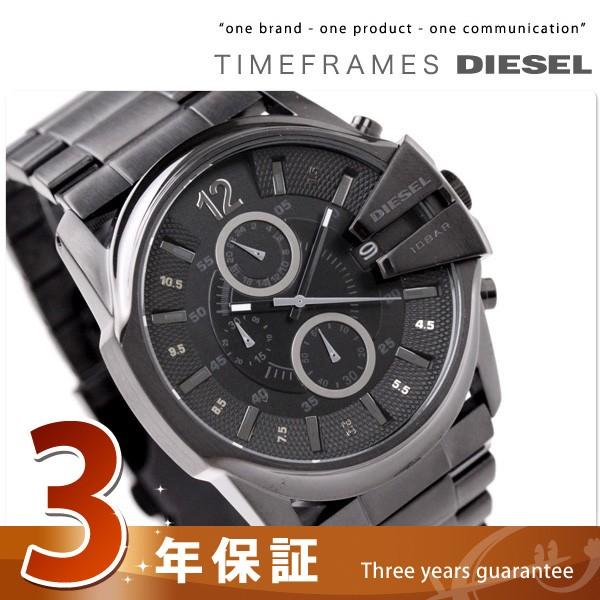 【あす着】ディーゼル 腕時計 メンズ DZ4180 クロ...