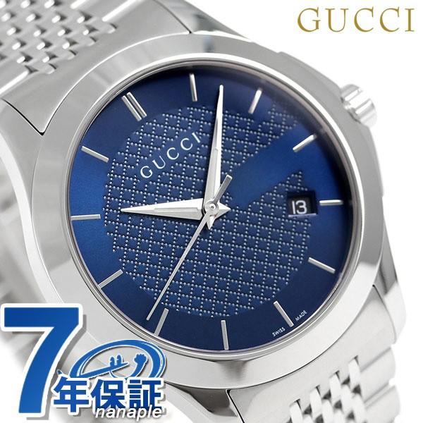 グッチ Gタイムレス クオーツ メンズ 腕時計 YA126481 GUCCI ブルー