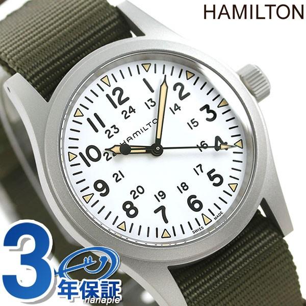 ハミルトン カーキ フィールド メカニカル 手巻き メンズ 腕時計 H69439411 HAMILTON ホワイト×グリーン