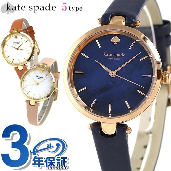 【あす着】ケイトスペード 時計 レディース 腕時...