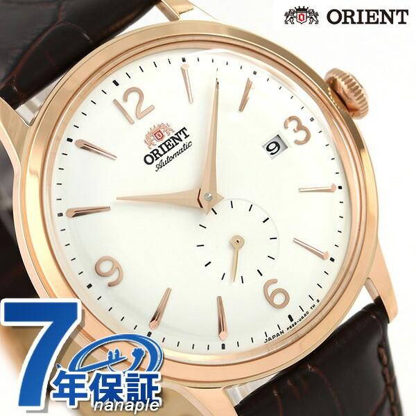 1,000円割引クーポン! オリエント クラシック スモールセコンド 40.5mm 自動巻き RN-AP0001S ORIENT 腕時計 革ベルト