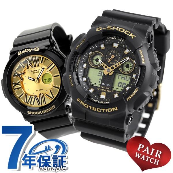 刻印 名入れ ペアウォッチ G-SHOCK Baby-G ゴールド×ブラック GA-100 BGA-160 腕時計 Gショック ベビーG