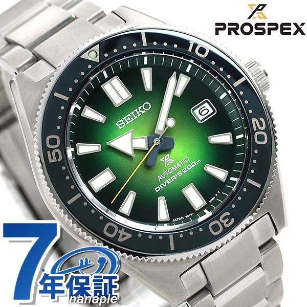 1,000円割引クーポン! 【あす着】セイコー プロスペックス ダイバーズ 流通限定モデル グリーン 自動巻き 腕時計 メンズ SBDC077 SEIKO