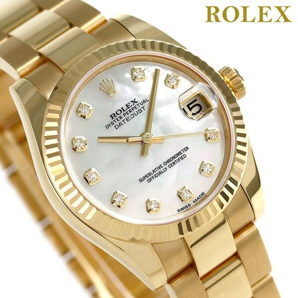 1,000円割引クーポン! ロレックス ROLEX デイトジャスト 31 自動巻き ダイヤモンド 178278NG 腕時計 新品 ホワイトシェル