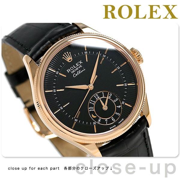1,000円割引クーポン! 【あす着】ロレックス ROLEX チェリーニ デュアルタイム 39 自動巻き 50525 腕時計 新品 ブラック