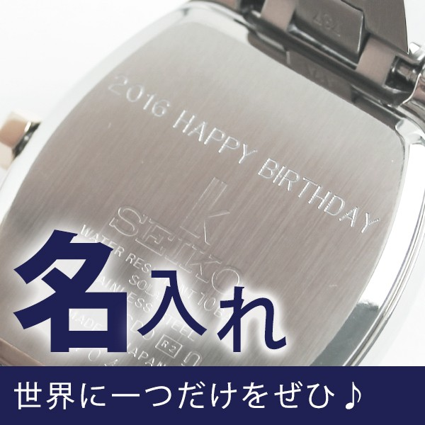 腕時計 名入れ 刻印 サービス 誕生日のお祝いや記...