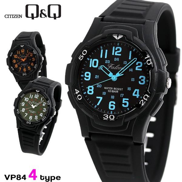 シチズン Q&Q 腕時計 メンズ レディース カラー...