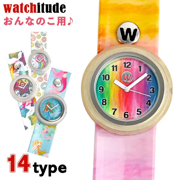 キッズ 子供用 女の子 腕時計 パッチン 時計 watc...