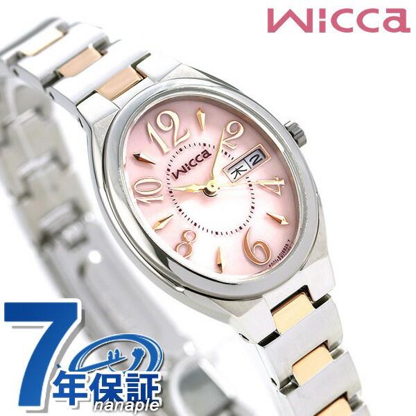 シチズン ウィッカ ソーラー レディース オーバル 腕時計 CITIZEN wicca KH3-118-93