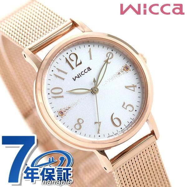 【あす着】シチズン ウィッカ ソーラー レディース 腕時計 KP5-166-13 CITIZEN wicca シルバー×ピンクゴールド