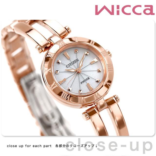 【あす着】シチズン ウィッカ エコドライブ レディース腕時計 CITIZEN wicca NA15-1573C