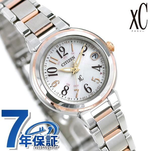 【先着1,000円割引クーポン】【あす着】 シチズン クロスシー CITIZEN xC エコドライブ電波 レディース 腕時計 ES9434-53X シルバー