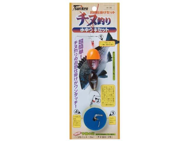 釣研/TSURIKEN 釣研チヌ釣り水中ウキセ...