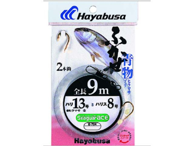 ハヤブサ/HAYABUSA E-704 ふかせ青物...