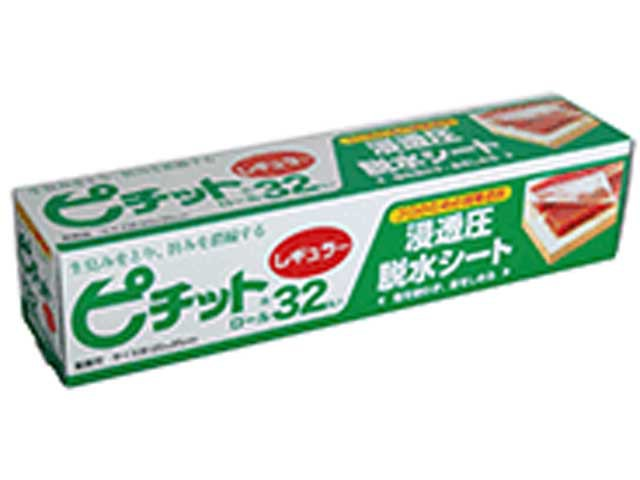 オカモト/OKAMOTO ピチット レギュラー32R...