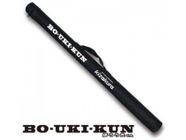 キザクラ/KIZAKURA BO-UKI-KUN カラー:ブラッ...