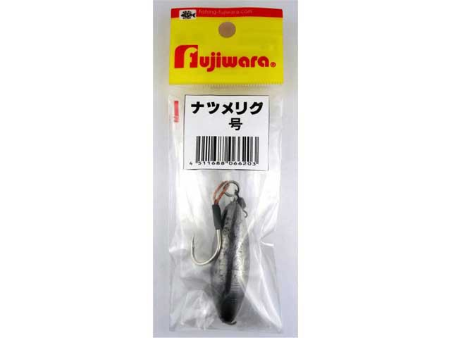 フジワラ/Fujiwara ナツメリグ 15号...