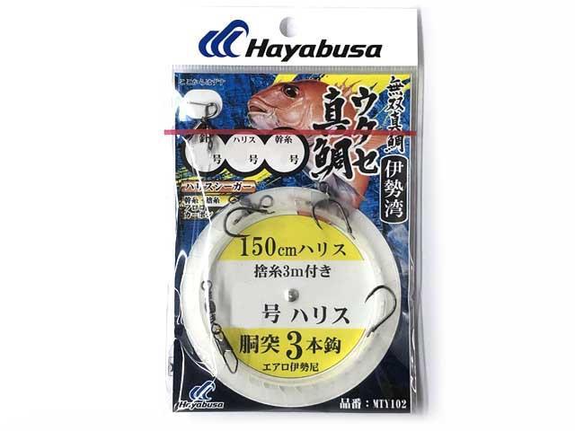 ハヤブサ MTY102 無双真鯛 伊勢湾 ウタセ真鯛...