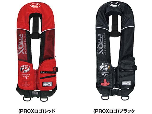 プロックス/PROX PX030A 自動膨張式ライフベス...