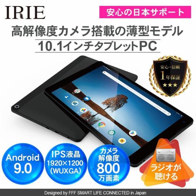 タブレットPC 10.1インチ タブレットパソコン 本体 Android9.0 新品 送料無料 人気アプリ対応 LINE Sky