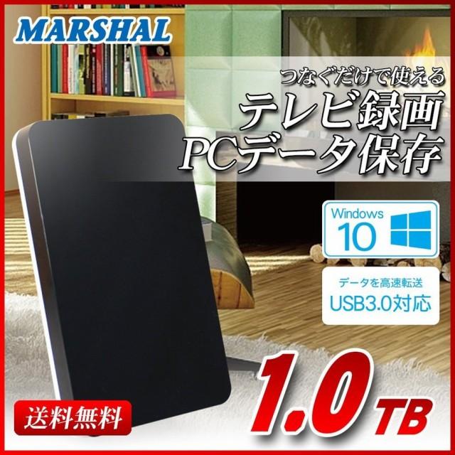 外付けHDD 1TB MAL21000EX3-BK ポータブルHDD 外...