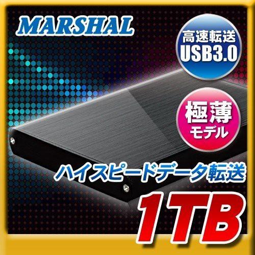 外付けHDD 1TB MAL21000EX3-MK テレビ用ハードデ...
