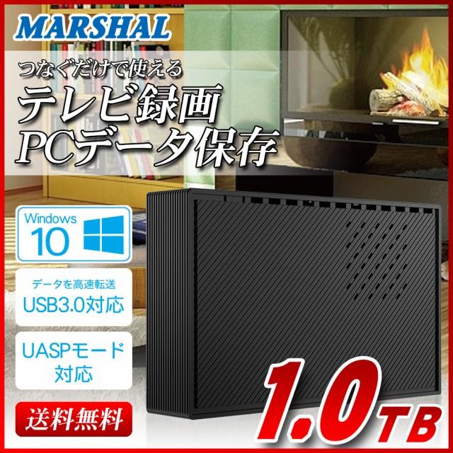 外付けハードディスク テレビ用 外付けHDD 1TB MA...