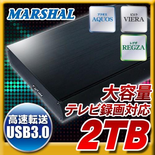 外付けハードディスク 2TB ポータブル テレビ録画...
