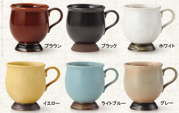 高台マグ おしゃれ マグカップ コーヒーマグ 日本...