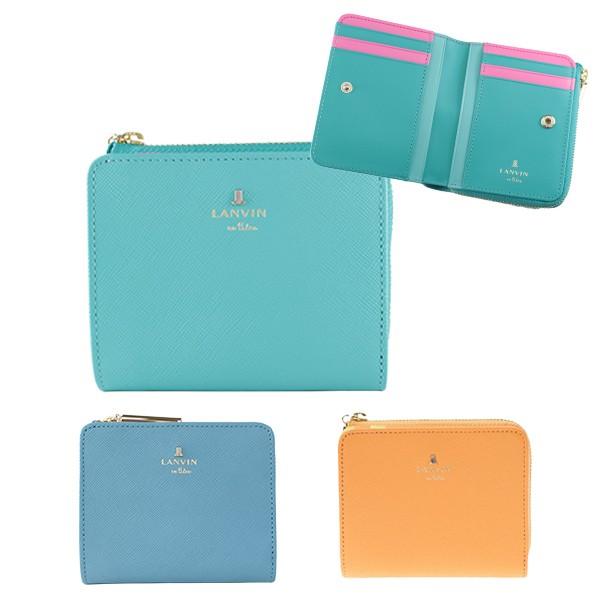 ランバンオンブルー LANVIN en Bleu 財布 2つ折り...