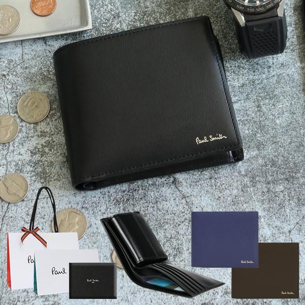 ポールスミス 財布 二つ折り財布 折り財布 男性用...